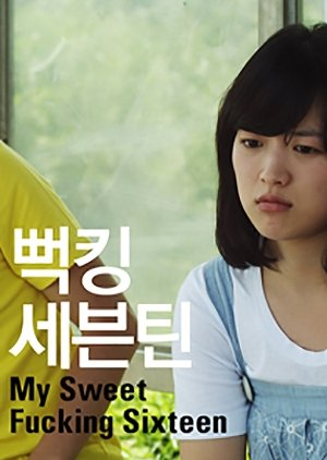My Sweet Fucking Sixteen (2011) poster