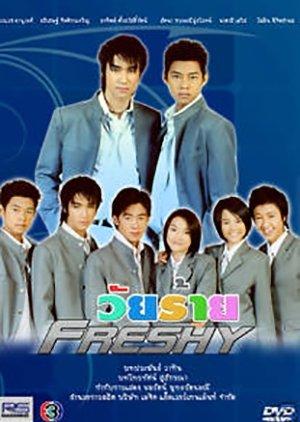 Wai Rai Freshy