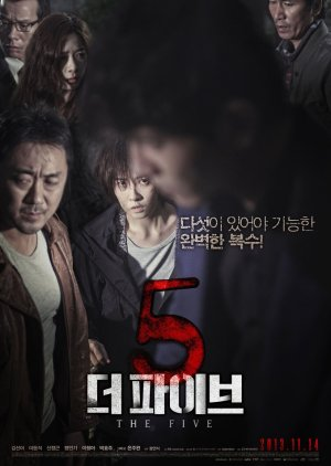 The Five (2013) poster
