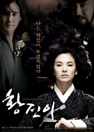 The Legendary Courtesan Hwang Jin Yi (2007) poster