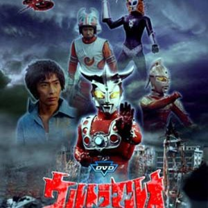 Ultraman Leo (1974) photo