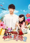 Priority Watchlist - Japanese Dramas