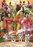 Historical Chinese drama