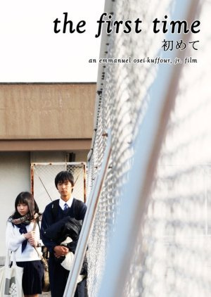 The First Time (2010) poster