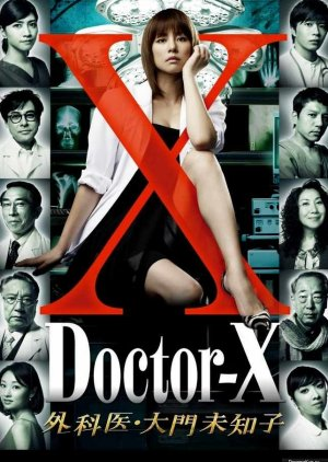 Doctor X (2012) poster