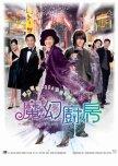 Filmes de Hong Kong