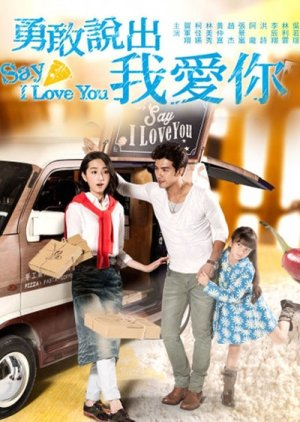 How do you say i love you in taiwanese