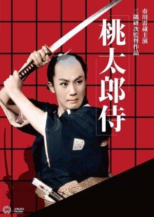 l0jEQc - Самурай Момотаро ✸ 1957 ✸ Япония