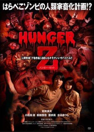 Hunger Z