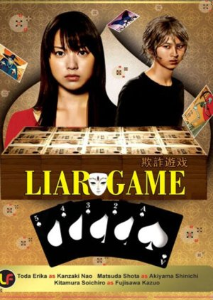 Liar Game (2007) poster