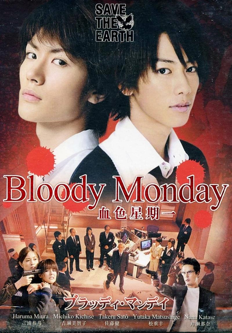 Bloody Monday 2008 Mydramalist