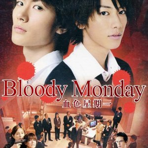 Bloody Monday (2008) photo