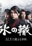-2016 | JapaneseMovies