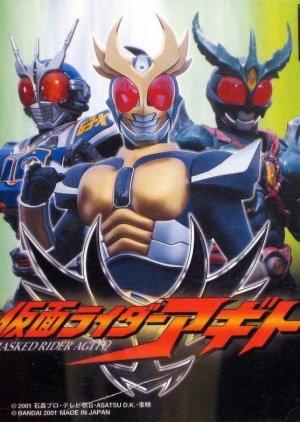 Kamen Rider Agito (2001) poster