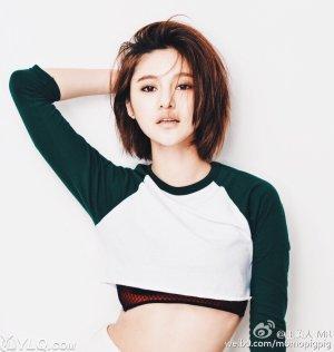 Mei Ren Wang