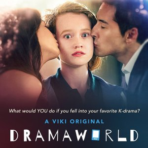 Dramaworld (2016) photo