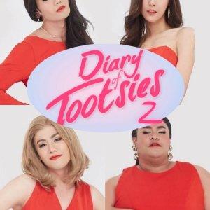 Diary of Tootsies 2 (2017) photo