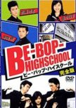 Be-Bop High School