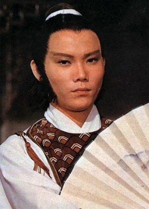 Sheng Chiang in Crippled Avengers Hong Kong Movie (1978)