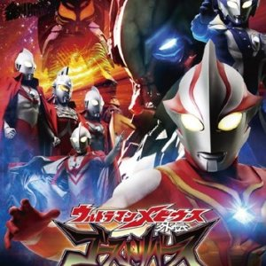 Ultraman Mebius Gaiden: Ghost Reverse (2009) photo