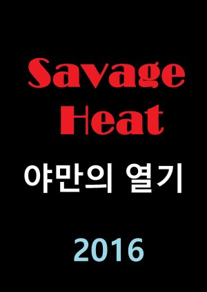 Savage Heat () poster
