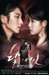 Favorite Romance-Tragedy Dramas