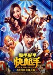 Favorite Movies (Chinese & Korean)