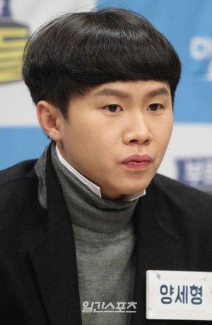 Se Hyung Yang