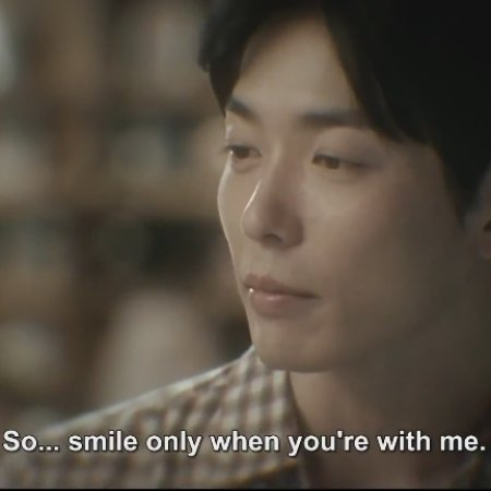 Who Are You (2013)