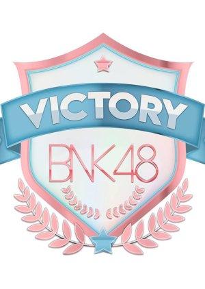 Victory BNK48