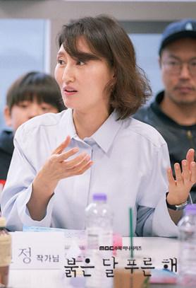 Hyun Jung Do
