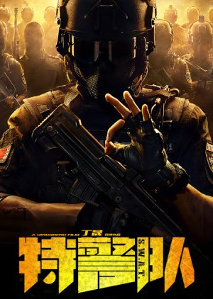 S.W.A.T. (2019) poster