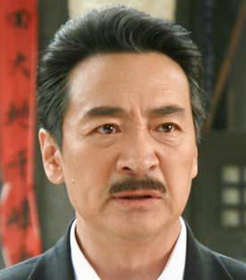 Kou Zhen Hai in The Woman under the Archway Chinese Drama (2008)