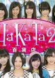 Japanese Idol TV Shows