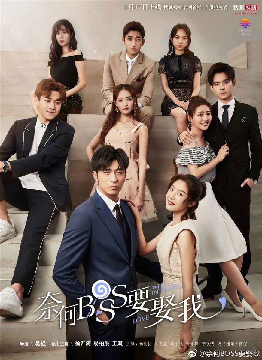 Well Intended Love (2019) - MyDramaList