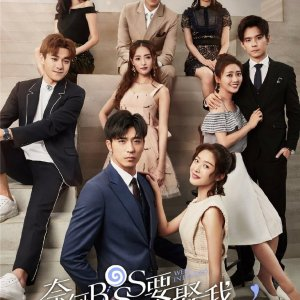 Well Intended Love (2019) - Episodes - MyDramaList
