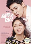 Illness: Cancer - (movies & dramas)