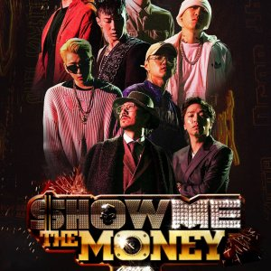 Show Me The Money: Season 6 (2017) photo