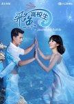 Favorite Thai/Taiwanese Drama and Movie
