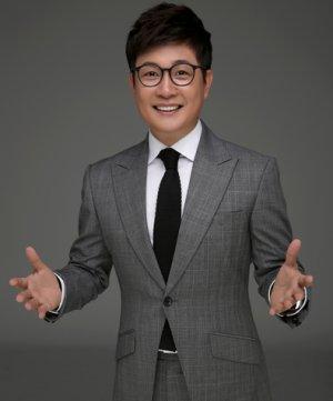 Resultado de imagen para kim sung joo mc