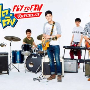 Fly to Fin (2015) photo