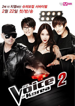 The Voice of Korea: Season 2