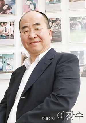 Lee Jang Soo