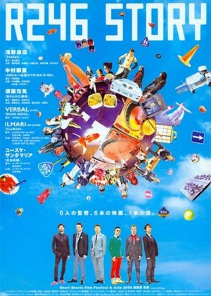 R246 Story (2008) poster