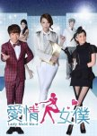 TV: Taiwan