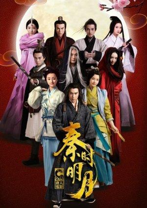 Image أسطورة تشين The Legend of Qin