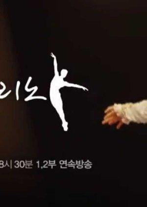 TV Movie: Ballerino
