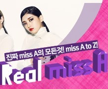 Real Miss A