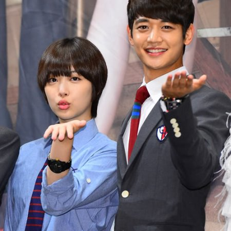 To The Beautiful You (2012) photo
