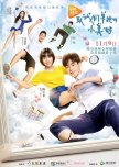 Favorite  China  Drama 1